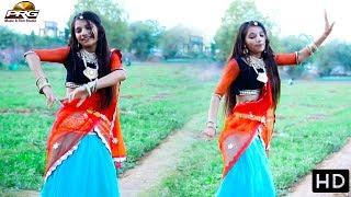 इस नयी लड़की के डांस ने अभी अभी पुरे राजस्थान में आग ही लगा दी और वायरल🔥 हो गया DJ Song | PRG