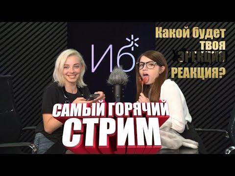 АСМР Батл с Мальвиной- Читаем вопросы - Видео с YouTube на компьютер, мобильный, android, ios