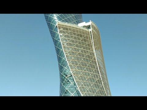 Capital Gate Tower AbuDhabi UAE