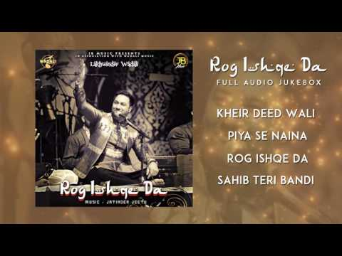 ROG ISHQE DA -  Lakhwinder Wadali ( Audio...