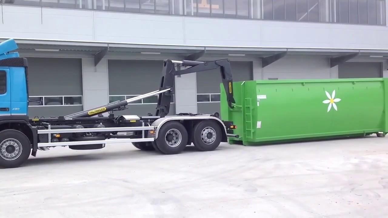 Мусорный контейнер 20 м3
