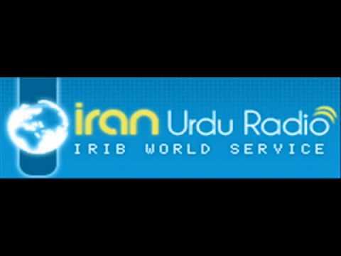 ریڈیو تھران خبریں Radio Tehran News - 31May2011 - Urdu.flv