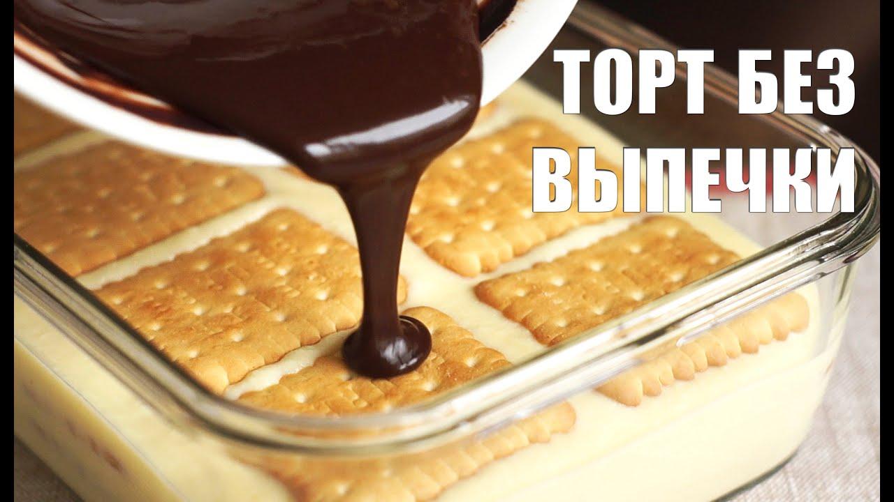 Рецепты сладостей из молока