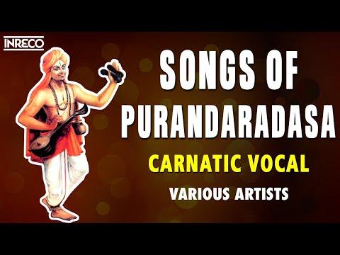 CARNATIC VOCAL | SONGS OF PURANDARADASA | ASSORTED ARTISTES | JUKEBOX