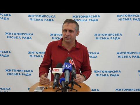 Житомир.info   Новости Житомира: У міській раді роз'яснили ситуацію з водопостачанням - Житомир.info