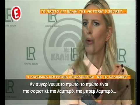 KAROLINA KURKOVA interview by STEFANOS KONSTANTINIDIS