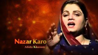 Abida Khanam Nazar Karo - Islamic s.mp3