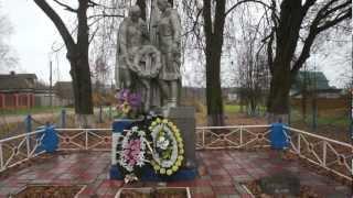Деревня ФИЛАТОВО – братская могила
