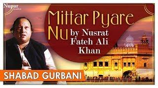 Mittar Pyare Nu - Nusrat fateh Ali Khan | Shabad Punjabi Devotional Songs | Nupur Audio