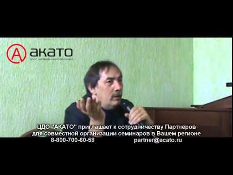 ЭТЗП ОАО РЖД