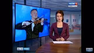 Алексей Алексеев - Вести Россия 1