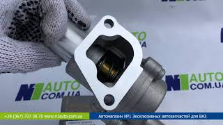 Термостат ВАЗ-2190 Гранту, Калина-2 в сб нов.зразка