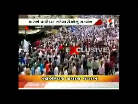 Patidar Rally in Amreli || Sandesh News