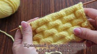 Красивый узор из складок, эффект «Клоке», видео | Kloke knitting pattern