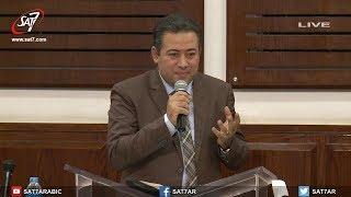 لماذا لم تكن التوبة كافية لحل مشكلة الخطية - د. أسامة عاطف - اجتماع الحرية