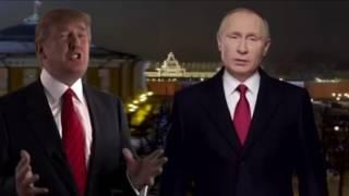 новогоднее поздравление В.В. Путина и Дональда Трампа 2017