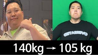 헬스게이트 류제현 35kg 감량후 노래와 유튜브 다시 …