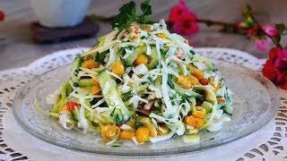 Весенний салат пятиминутка из капусты