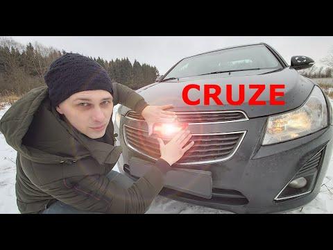 CHEVROLET CRUZE 2015!!! ШЕВРОЛЕ КРУЗ!!! ОБЗОР Очередного седана!!!! #AVSDrive
