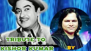 chingari koi bhadke tribute to kishor kumar,by Ajay Mehta
