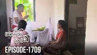 Kopi Kade  | Episode 1709 - (2019-08-25) | ITN Thumbnail