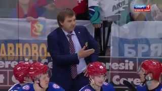 Россия чемпион мира по хоккею 2014 в Минске. Russia gold medal 2014 IIHF World Сhampionship