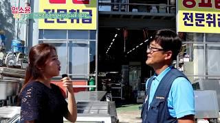 부전종합주방설비 ㅣ 부산중고냉장고 ㅣ 업소용싱크대 ㅣ …