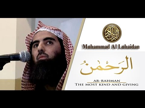 surat Ar Rahman (The Beneficent)  Amazing recitation by Muhammad Al luhaidan  سورة الرحمن..كاملة