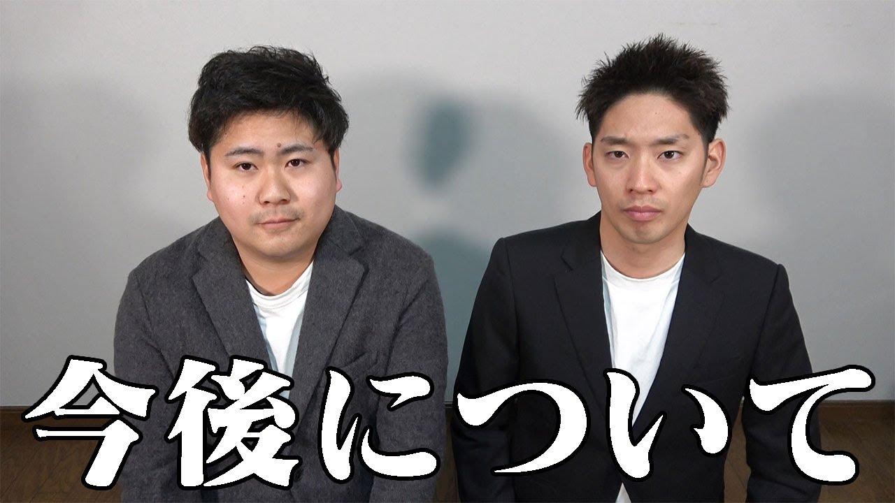 激 渋 シャバ 太郎