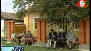Депортация 1944 года. История одной чеченской семьи.