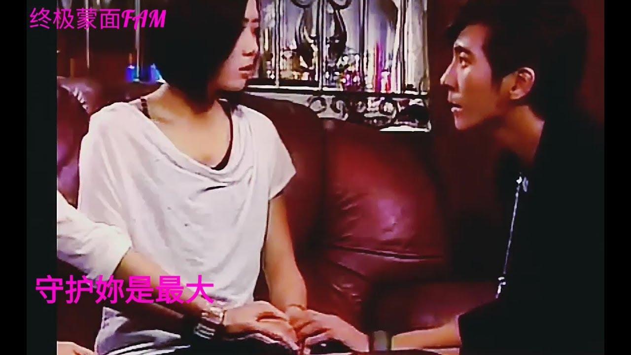 終極三國-權喬 (張智成-愛情樹) - YouTube