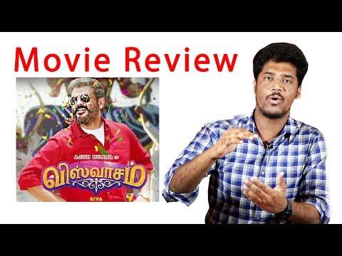 Viswasam movie review by sam jawahar | Ajith Kumar, Nayanthara | Sathya Jyothi Films