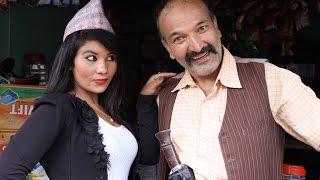 Nepali comedy Hau Guji 1 by uddhab raj bhattarai,surbir pandit