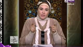 داعية إسلامية: يجوز لمن يصلي أن ينوي الاعتكاف مدة مكوثه في المسجد