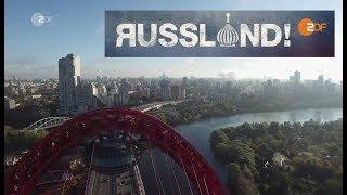 Markus Lanz - Russland! [Doku 2018, ZDF]