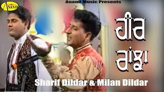 Akashdeep ll LoveJeet || Heer Ranjha || New Punjabi Song 2017|| Anand Music