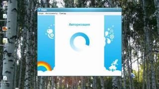 Как установить скайп. Настройка профиля. Chironova.ru