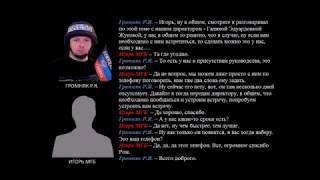 видео Донецкое агентство новостей