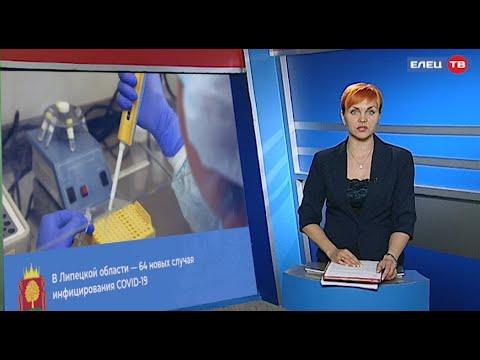 Сводка по коронавирусу: в Липецкой области скончался ещё один человек