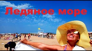 Пляж Тортуга в Витязево 20 августа