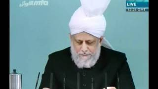 Friday Sermon July 29th, 2011