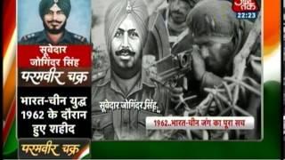 Param Vir Chakra - Major Dhansingh Thapa
