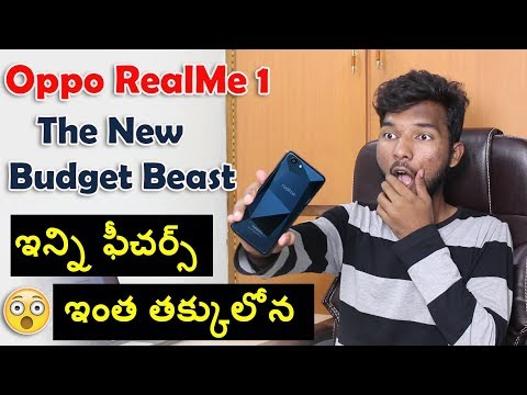 OPPO RealMe 1 | Real Budget Killer..? Complete details || in telugu