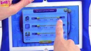 Globusoff.ru - Обзор на детский планшет iKids