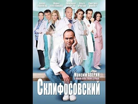 Русский перевод сезон 1 (2006) смотреть онлайн или скачать