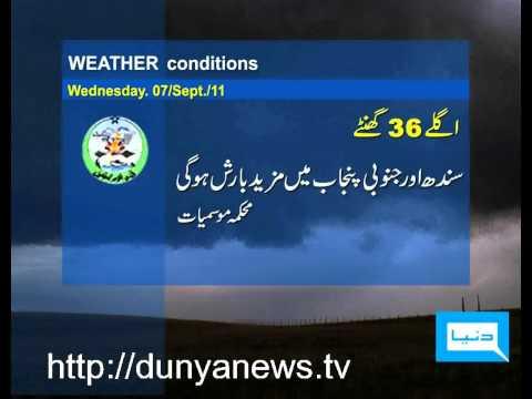Dunya TV-07-09-2011-Today's Weather
