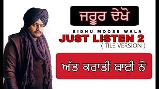 Just Listen ( tile version)    Sidhu Moose wala    King's TV    New Punjabi Song