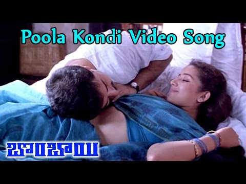 Poolakundi Komma Video Song || Bombay...