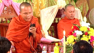San Pheareth 2016 - Haotrai - khorn Sarath - Saran Pa - khat Sokoeurn ( សាន ភារ៉េត )
