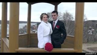 Видеосъемка свадеб Иваново